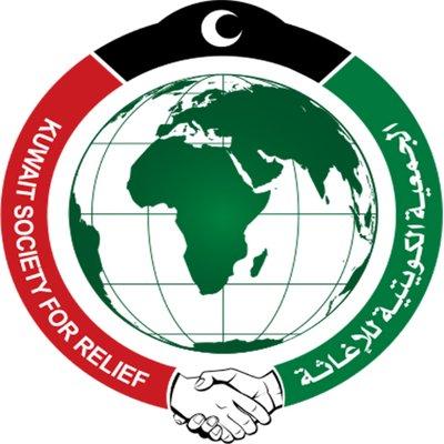 الجمعية الكويتية للإغاثة